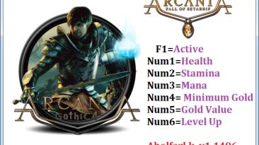 Arcania: Gothic 4 : Трейнер/Trainer (+6) [1.1496] {Abolfazl.k}