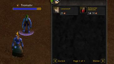 """World of Warcraft """"Торговля"""""""