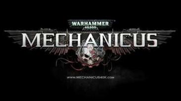 Релизный трейлер Warhammer 40,000: Mechanicus для консолей