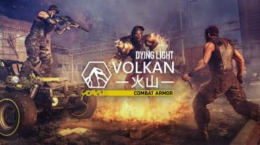 Dying Light: Сражайтесь за светлое будущее с набором боевого снаряжения Волкана