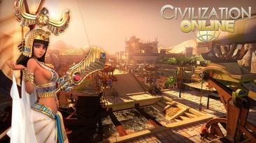 Civilization Online выйдет за пределами Кореи