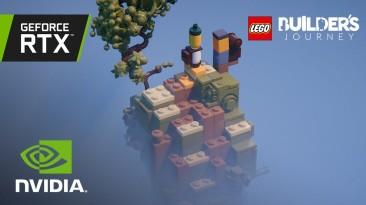 Атмосферная геометрическая головоломка LEGO Builder's Journey выйдет на Switch и ПК 22 июня