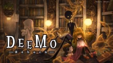 Deemo Reborn выйдет на Switch - 17 декабря