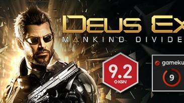 Deus Ex: Mankind Divided: Трейнер/Trainer (+20) [1.19] {LinGon}