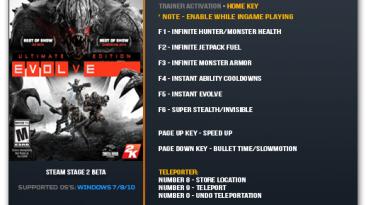 Evolve: Трейнер/Trainer (+10) [Stage 2 Beta] {LinGon}
