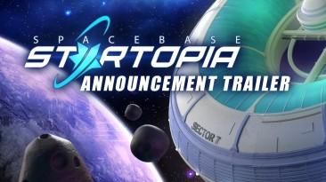 """Игра по управлению космической базой """"Spacebase Startopia"""" перенесена на весну 2021 года"""