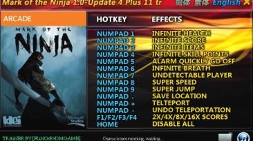 Mark of the Ninja: Трейнер/Trainer (+11) [1.0: Update 1-4] {FLiNG}