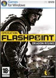 Обложка игры Operation Flashpoint: Dragon Rising