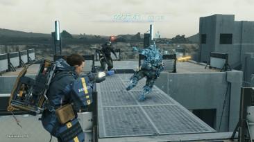 Тактильная обратная связь и звуки контроллера позволят игрокам Death Stranding DC лучше знакомиться с окружением