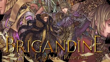 По следам августовской утечки анонсирована Brigandine: The Legend of Runesia для Switch