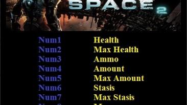 Dead Space 2: Трейнер/Trainer (+10) [1.1-1.0] {Abolfazl.k}