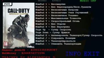 Call of Duty ~ Advanced Warfare: Трейнер/Trainer (+12) [1.0] {Aleksander D}