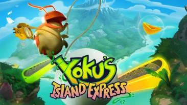 Состоялся релизYoku's Island Express