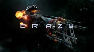 Crazy / Безумие