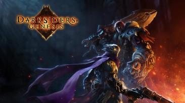 """""""Не конкурент Diablo, но отличный перезапуск серии"""": что пишут критики о Darksiders Genesis"""