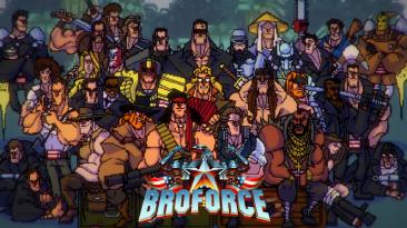Broforce: Сохранение/SaveGame (Открыты все персонажи в начале игры)