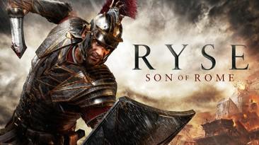 Ryse: Son of Rome - никому не нужная, но лучшая в своём роде