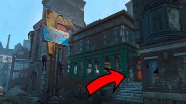 Fallout 4: 5 интересных, но не отмеченных карте локаций