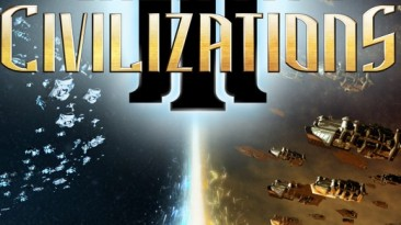 Galactic Civilizations 3 - Ultimate Edition: Таблица для Cheat Engine [UPD: 09.02.2021] {SilverRabbit90}