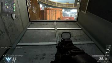 Играем Call of Duty: Black Ops II