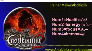 Castlevania: Lords of Shadow 2: Трейнер/Trainer (+4) [1.0] {Abolfazl-k}