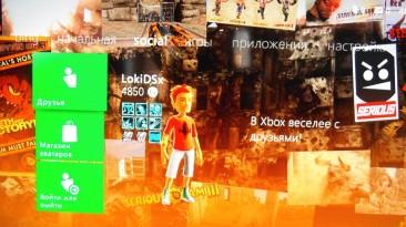 "Serious Sam 3: BFE ""Serious XSam ThemePack"""