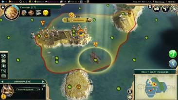 "Sid Meier's Civilization 5 ""Мод на королевство Сицилию при Рожере II (на русском)"""