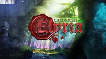 Chronicles of Elyria: $900,000 недостаточно