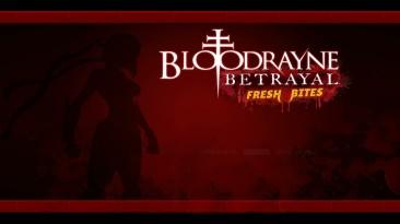 Русификатор текста для BloodRayne Betrayal: Fresh Bites