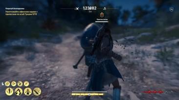 Assassin's Creed Odyssey: Билд бога одиссеи с ваншотами и мощным уроном (Ч.2)