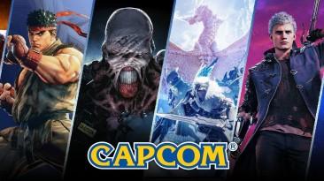 Capcom заявила, что разрыв между продажами игр на ПК и консолях сокращается