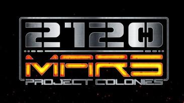 Анонсирован 2120 MARS: Project Colonies, 2.5D сайд-скроллер с элементами метроидвании и приключений