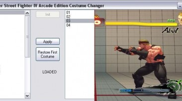 Super Street Figter 4. Arcade Edition: Costume changer