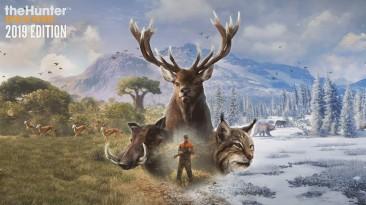 РелизtheHunter: Call of the Wild - 2019 Edition