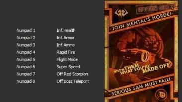 Serious Sam 3 - BFE Gold Edition: Трейнер/Trainer (+8) [v3.0.3.0.261096] [PC | Лицензия] {Enjoy}