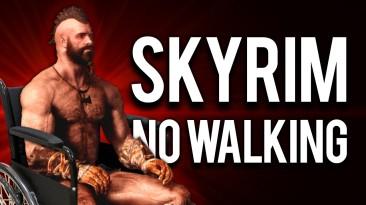 Когда прострелили колено: геймер прошел The Elder Scrolls 5: Skyrim не используя клавиши для движения