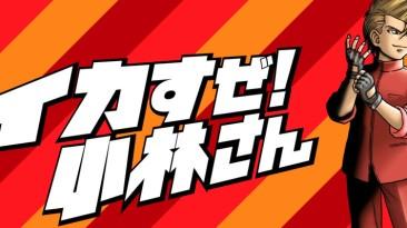 Компания Arc System Works анонсировала игру Stay Cool, Kobayashi-san!: A River City Ransom Story!
