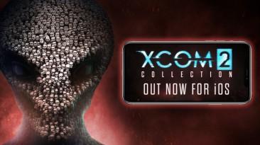XCOM 2 со всеми дополнениями уже доступна на iOS