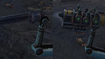"""Fallout 4 """"Automatron расширенная система вооружения"""""""