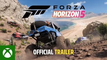 Анонсирована Forza Horizon 5 с местом действия в Мексике