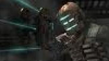 Бесплатный плазменный резак для всех фанатов Dead Space