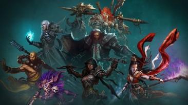 В Battle.net стартовала скидка на всю серию Diablo 3