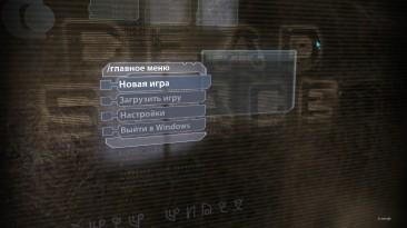 Русификатор текста и звука Dead Space (доработанный)