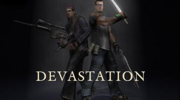 Ретро-Взгляд на Devastation