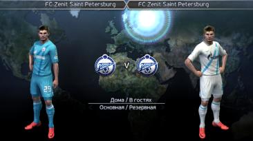 "PES 2012 ""kit Zenit 2012/13"""