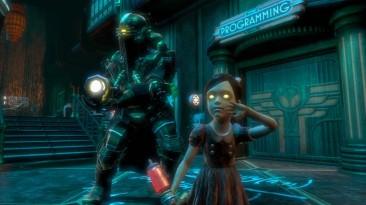 BioShock в Лондоне. Инсайдер раскрыл первые подробности новой части популярной серии