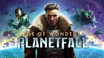 Новая раса Age of Wonders: Planetfall - Синдикат