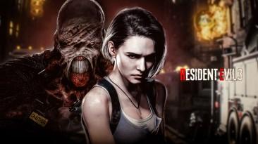 Resident Evil 3: Remake: Сохранение/SaveGame (ПОЭТАПНЫЕ - 31 чекпойнт) {condemned123}