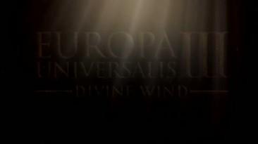 Europa Universalis 3 - второй трейлер аддона Divine Wind