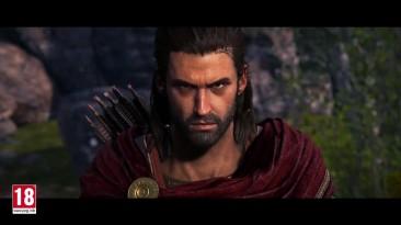 "Assassin's Creed: Odyssey - Трейлер ""Релиз"" на русском - VHSник"